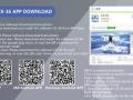 Cheerson-CX-36C-app-download