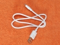 DJI-Phantom-3-Advanced-accessory-USB-cable