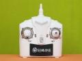 Eachine-E30W-transmitter-front