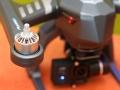 FlyPro-XEagle-brushless-motor