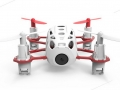 Hubsan-H111C-quadcopter