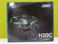 JJRC-H20C-box-front
