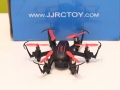 JJRC-H20C-from-JJRCToys