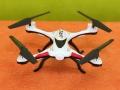 JJRC-H31-quadcopter