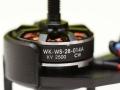 Walkera-F210-closeup-motor