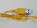 Cheerson-CX-10C-battery-charger-USB-cable