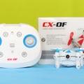 Cheerson-CX-OF-drone