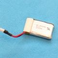 dm002-battery