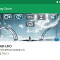 Eachine-E31HW-JAD-UFO-APP-Android