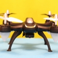 Eachine-E33W-without-prop-guards