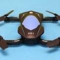 Eachine-E51-unfolded-front