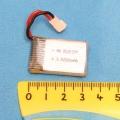 Eachine-E55-Mini-battery-size
