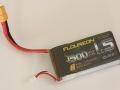 Floureon-Racer-250-battery