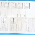 Foxeer-HS1177-V2-user-guide-p2