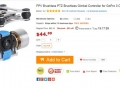 FPV-2-Axis-Gimbal-price