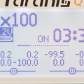 FrSky-Taranis-Q-X7-display-quality