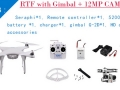 FUAV-Seraphi-quadcopter-option3-aircraft-transmitter-2d-gimbal-add-4k-camera