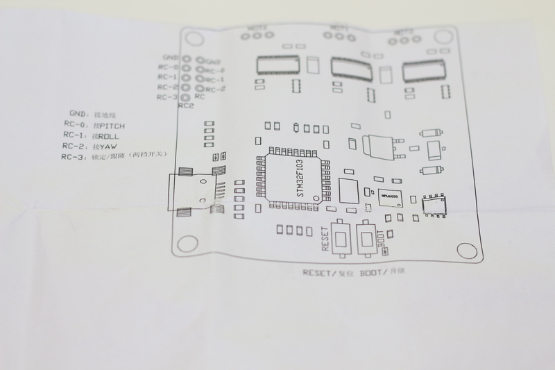 dji phantom motor wiring diagram 3 gopro wiring diagram
