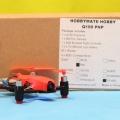 HobbyMate-Q100-PNP-DIY-quadcopter-KIT