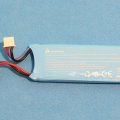 Hubsan_H216A_spare_battery
