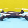Hubsan_H216A_view_side