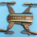 JJRC-H345-JJII-upper-view
