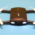 JJRC-H37-quadcopter