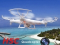 JJRC-H5C-quadcopter