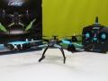 JJRC-X1-sporty-quad