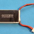 KingKong-ET125-spare-battery