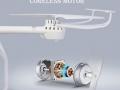 MJX-X101-coreless-motor