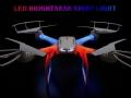 MJX-X101-quadcopter-LED-Lights