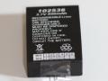 RunCam-2-battery-850mAh