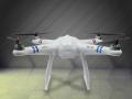 Skyartec-Free-X-quadcopter