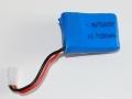Syma-X13-battery