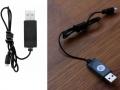 Syma-X5C-12-usb-charging-cable