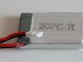 Syma-X5sC-1-battery