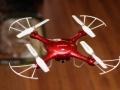 Syma-X5UW-maiden-flight