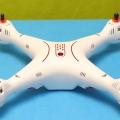 Syma-X8SW-airframe