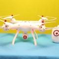 Syma-X8SW-best-quadcopter