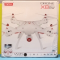 Syma-X8SW-box-front-view
