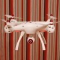 Syma-X8SW-test-flight