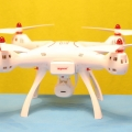 Syma-X8SW-view-rear