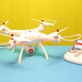 Syma-X8SW-with-remote-controoler