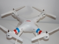 Syma-X8W-top-view