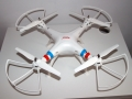 Syma-X8W-with-prop-guard
