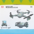 VISUO-XS809HW-box