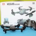 VISUO-XS809HW-drone