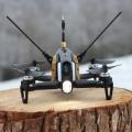 Walkera-Rodeo-150-prepered-for-flight