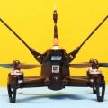 Walkera-Rodeo-150-view-rear